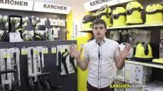 """Аксессуары для моек Karcher в магазинах """"Моя Родня"""""""
