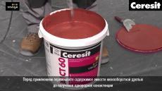 Как сделать кирпичную кладку на мокром штукатурном фасаде Ceresit